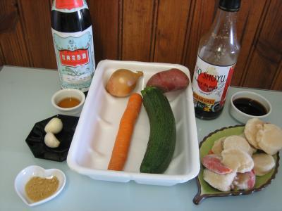 Ingrédients pour la recette : Coquilles Saint-Jacques façon chinoise