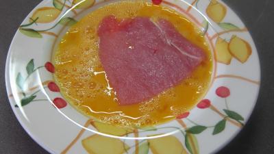 Vitelottes et légumes aux filets de dinde panés - 10.2
