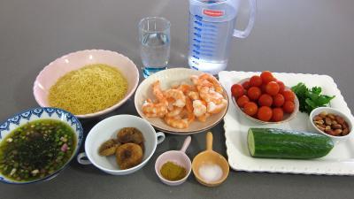 Ingrédients pour la recette : Salade de gambas
