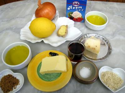 Ingrédients pour la recette : Sauce au gingembre et au madère