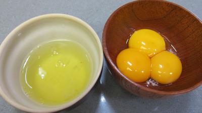 Crème anglaise aux fruits rouges - 1.1