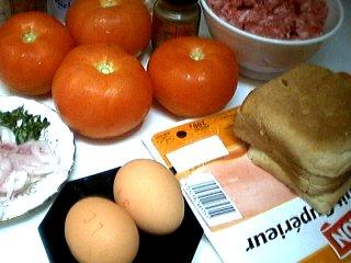 Ingrédients pour la recette : Tomates farcies au jambon