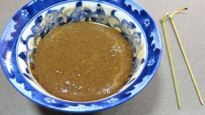 Levain sans gluten à la farine de sarrasin - 2.1