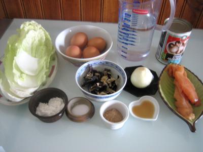 Ingrédients pour la recette : Soupe de poulet aux champignons à la chinoise