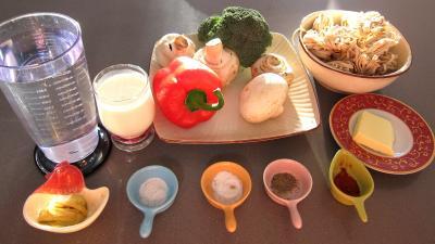 Ingrédients pour la recette : Tagliatelle au poivron et champignons