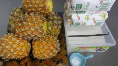 Ingrédients pour la recette : Confiture d'ananas à la vanille