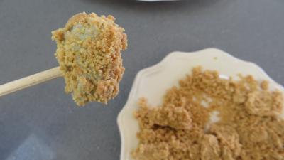 Gorgonzola en amuse-bouche - 4.2