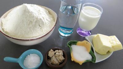Ingrédients pour la recette : Pains anglais (pains de mie)
