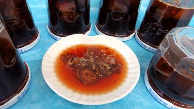 Image : recette Confiture de figues punch et sangria
