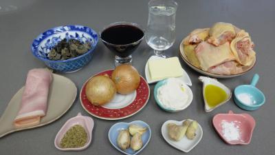 Ingrédients pour la recette : Poulet au vin rouge