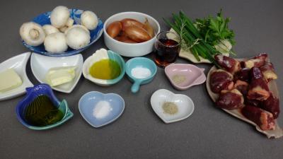 Ingrédients pour la recette : Coeurs de canard au Porto