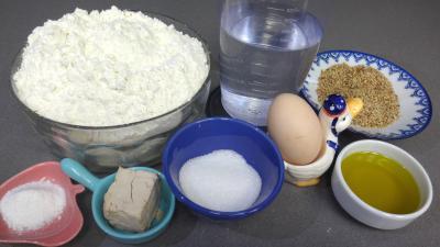 Ingrédients pour la recette : Pain challah