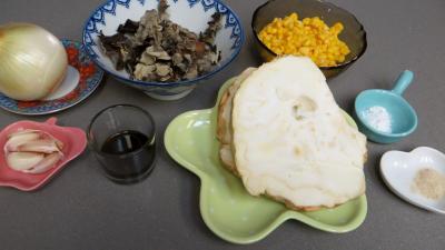 Ingrédients pour la recette : Champignons noirs à l'ail