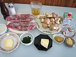 Ingrédients pour la recette : Contrefilets sauce moutarde et champignons