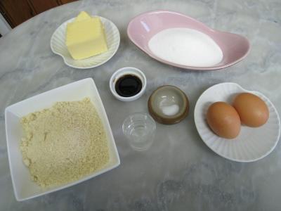 Ingrédients pour la recette : Crème d'amandes