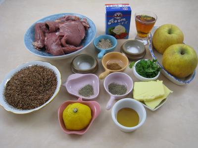 Ingrédients pour la recette : Aiguillettes de canard gras au coulis de pommes