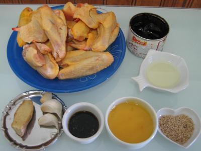 Ingrédients pour la recette : Ailes de poulet au miel