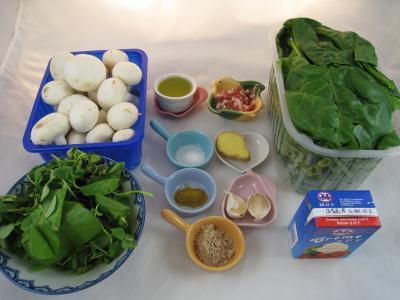Ingrédients pour la recette : Epinards à la crème