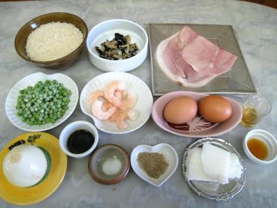Ingrédients pour la recette : Riz cantonais façon chinoise