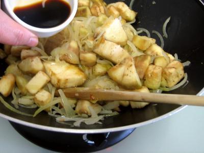 Aubergines aux oignons à la chinoise - 7.2
