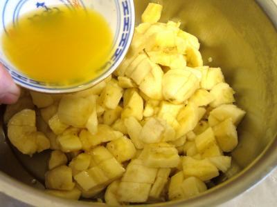 Chutney aux bananes et aux figues - 5.2