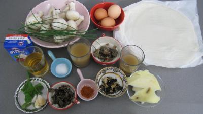 Ingrédients pour la recette : Brick aux champignons des bois