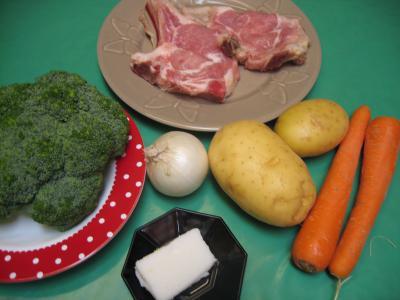 Ingrédients pour la recette : Côtes de veau sautées aux légumes