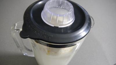 Yaourts caramélisés aux bananes - 6.4