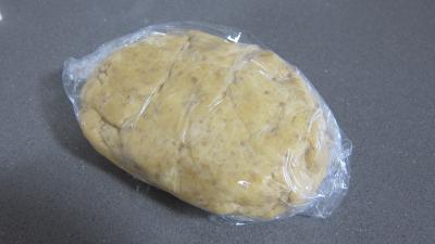 Canapés aux graines de tournesol - 3.4