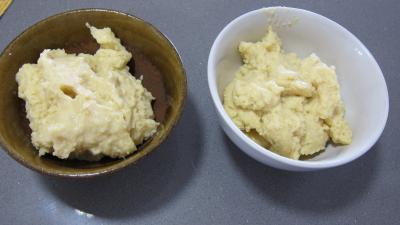 Trifles aux prunes et graines de tournesol - 1.3